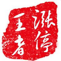 申博人力资源湖北武汉